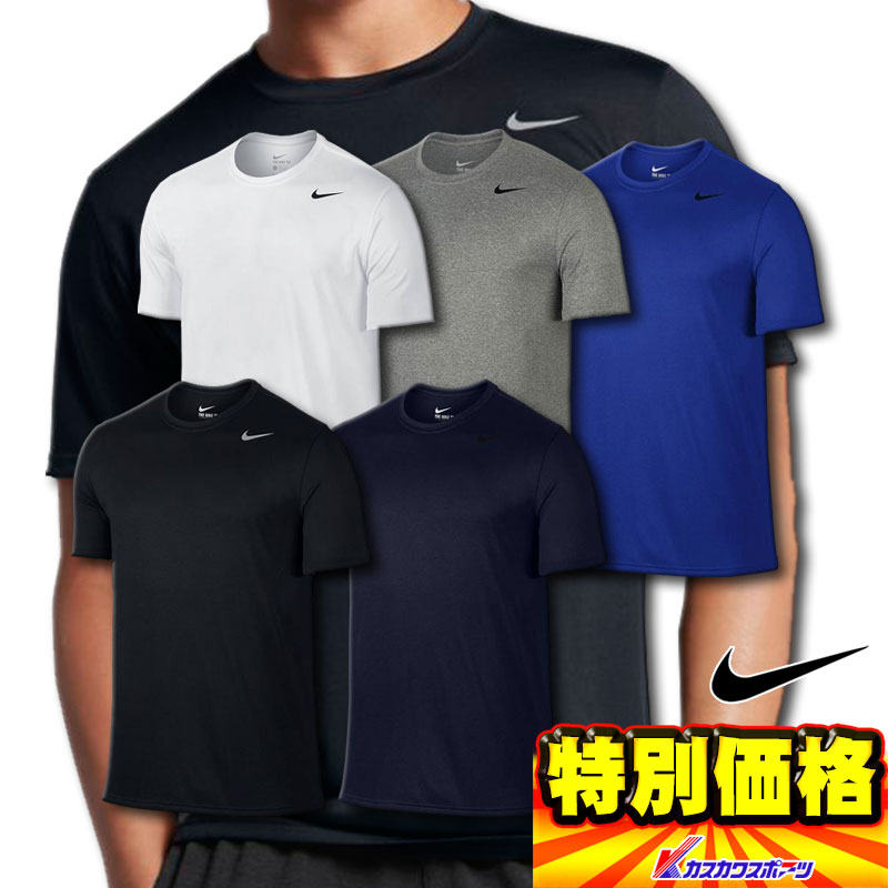 20919803b2a 2018 model Nike Nike DRI-FIT legend T-shirt 718834 five colors development  ...