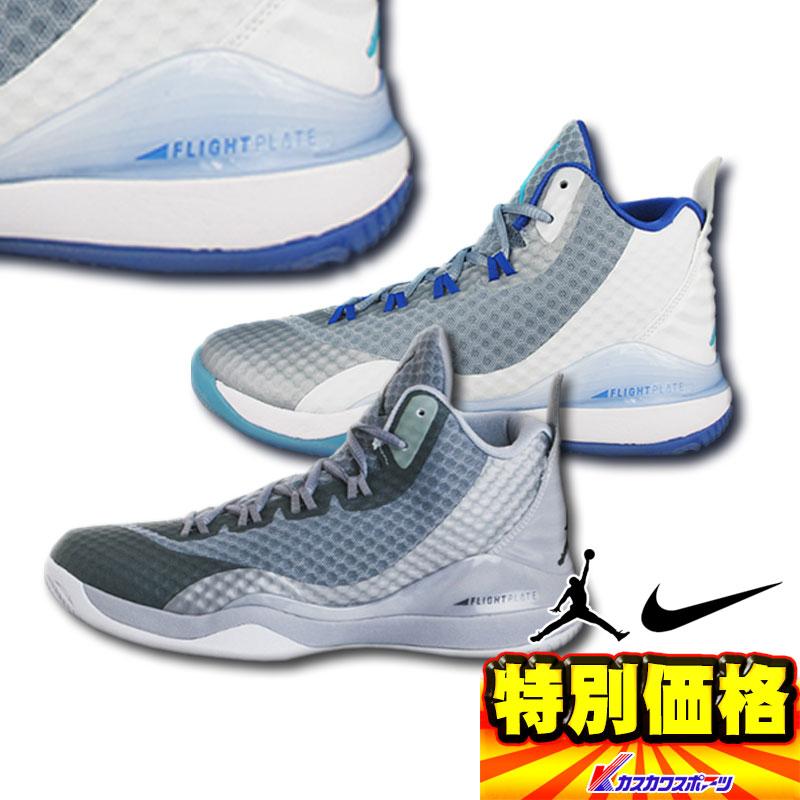 ナイキ バスケットボールシューズ ジョーダン スーパーフライ3PO 724934 全2色
