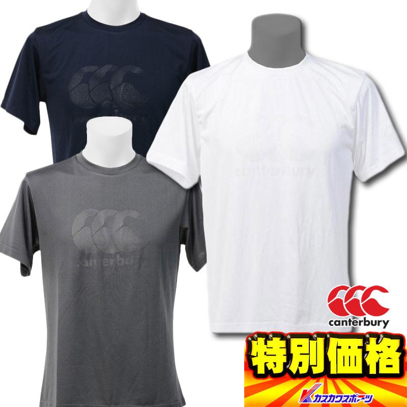 2020年2月度月間優良ショップ受賞 カンタベリー 低価格 メンズ半袖Tシャツ 全国どこでも送料無料 RP37035 SP0901 3色展開