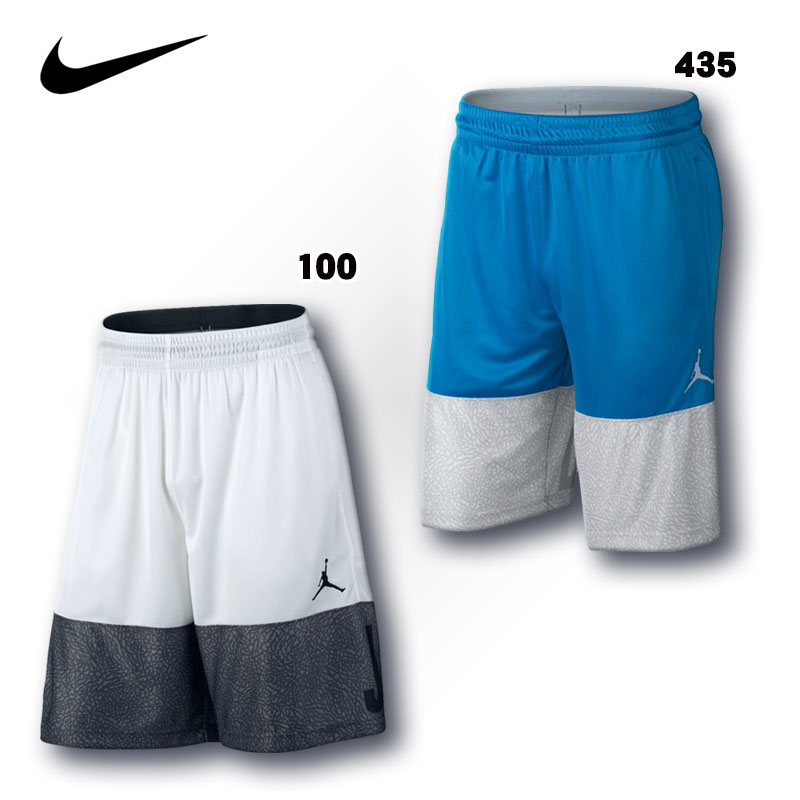 All Nike basketball underwear Air Jordan blocking out short (US standard) 831338 seven colors