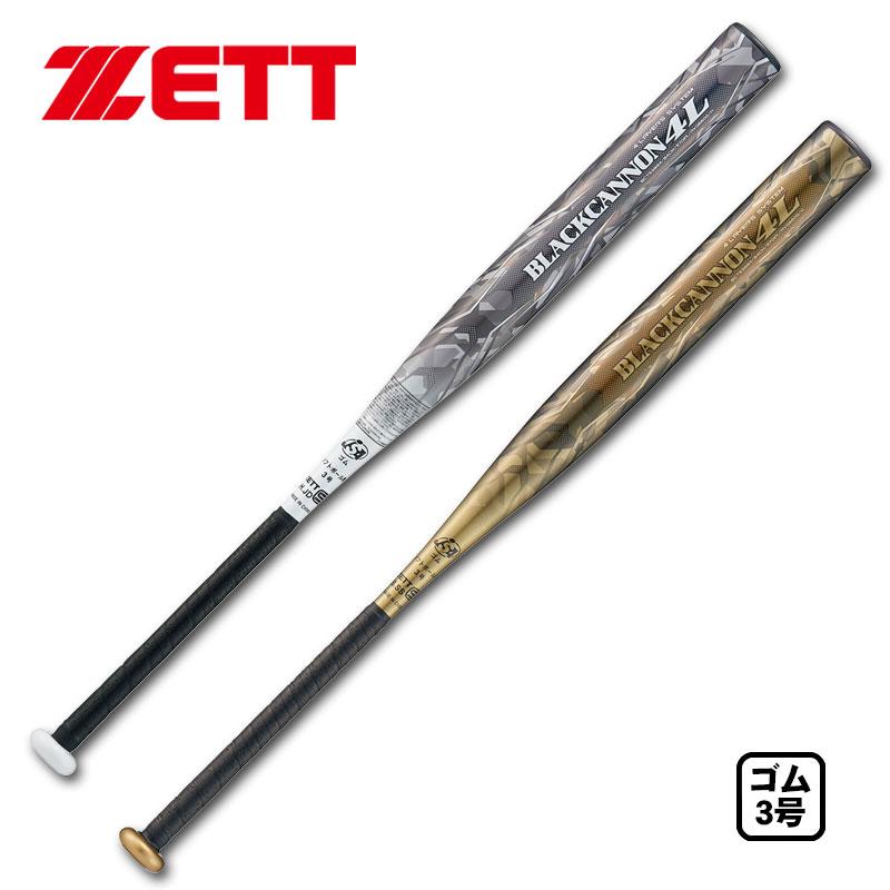 送料無料 2019年モデル ゼット ZETT 3号ソフトボール用バット ブラックキャノン4L BCT53883 BCT53884