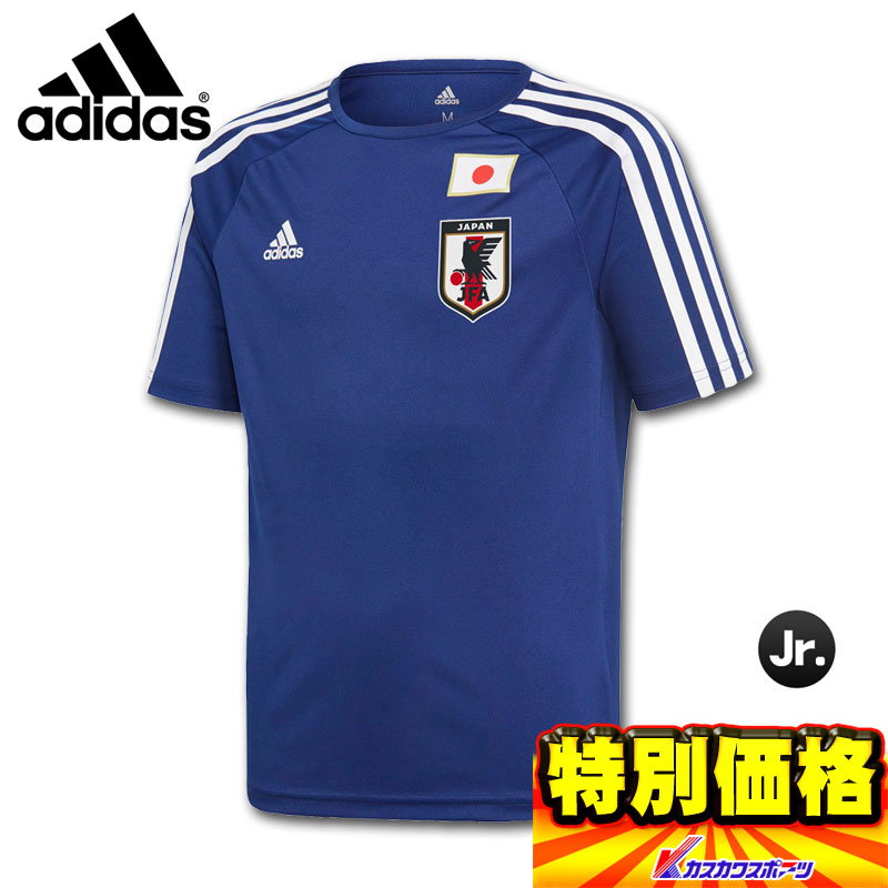 adidas shirt youth