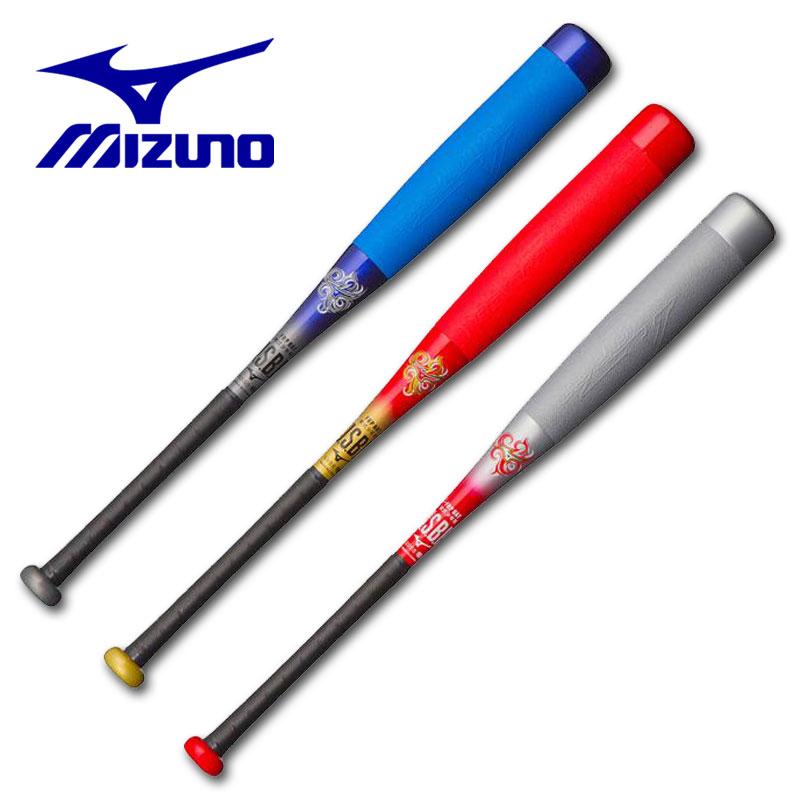 【送料無料】2020年モデル ミズノ MIZUNO 少年軟式FRP製バット ビヨンドマックスEV 1CJBY14074 1CJBY14076 1CJBY14078