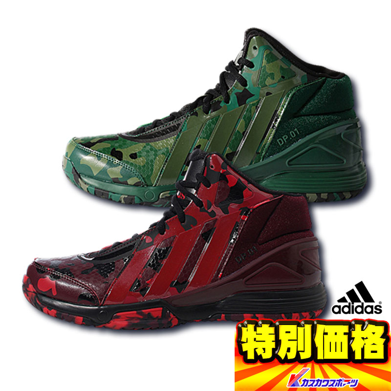 hot sale online dcaa7 3e129 Shared 40% off adidas adidas EXILE TETSUYA share equal development DP.01  super limited edition color Camo pattern ever first dance performer shoes  men s ...