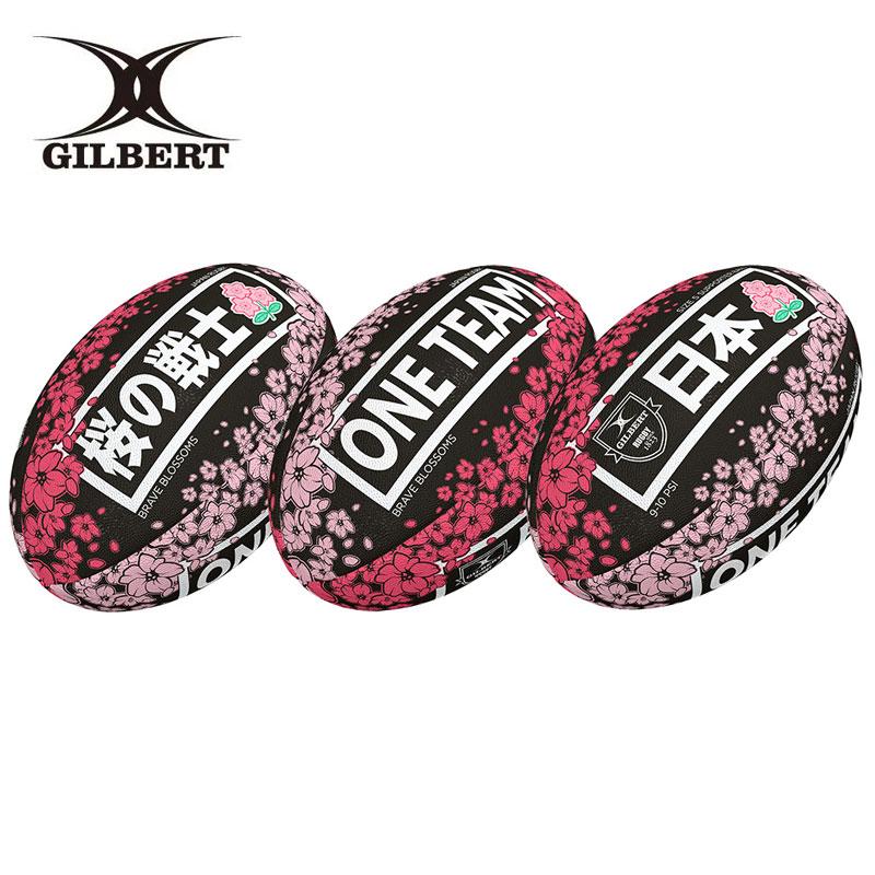 2020年2月度月間優良ショップ受賞 GILBERT ギルバート ラグビーボール ブレイブブロッサムサポーターボール 5号-GB9341 ラグビー日本代表 4号-GB9342 全店販売中 期間限定今なら送料無料