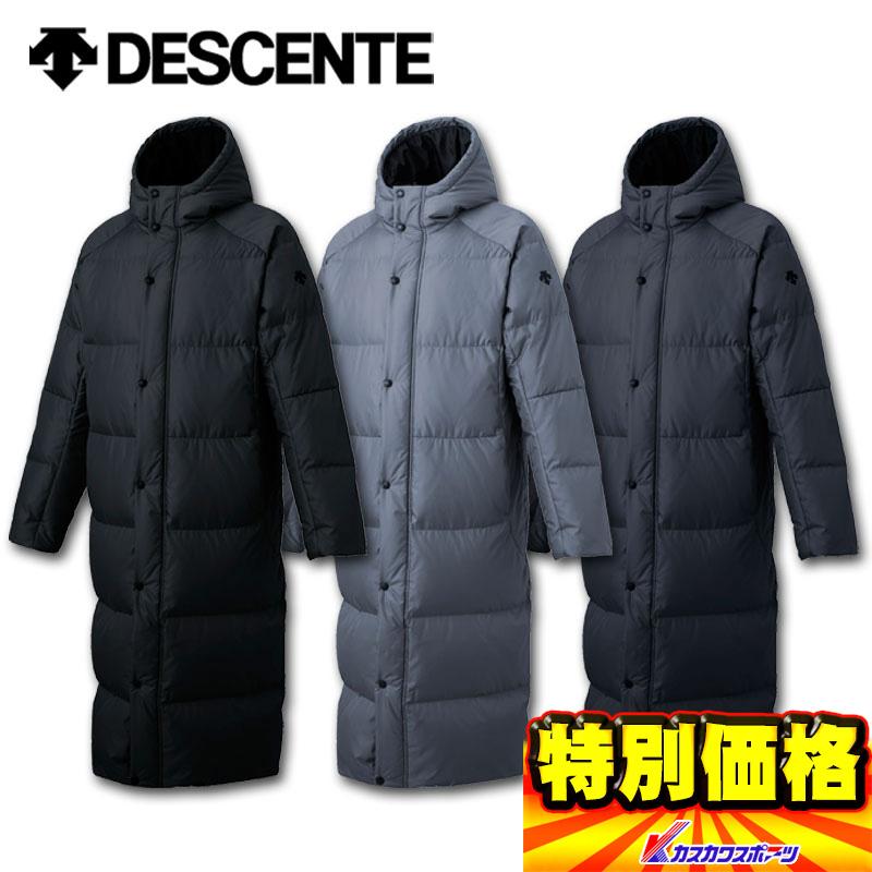 2019年モデル デサント DESCENTE スーパーロングダウンコート DMMOJC43 3色展開