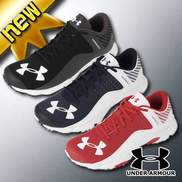 under armour yard baseball trainer