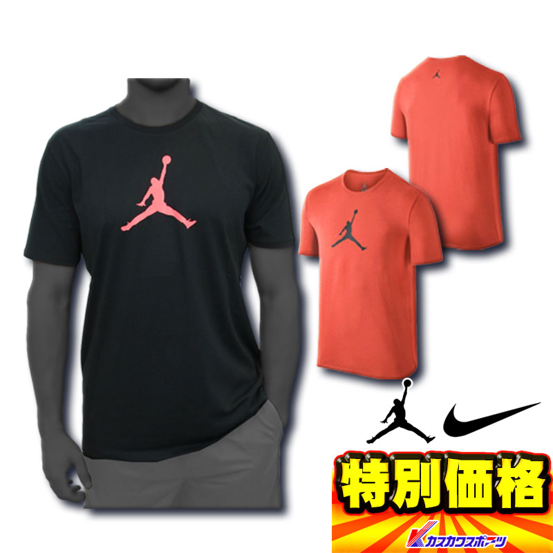 ab656ba9552 All Nike short sleeves shirt Jordan jump man Dri-FIT shirt US size 801051  two ...