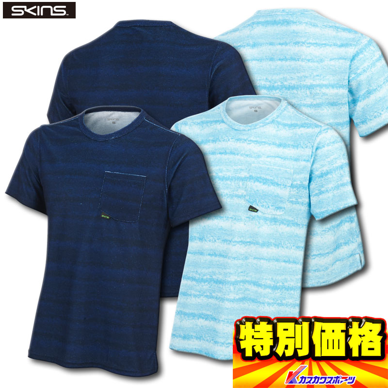 40%OFF Nike men short sleeves TS core polo shirt 481961 four colored development