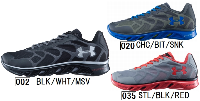 Under Armour running shoes UA スパインベノム J 1240454 three colors development