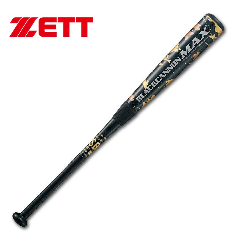 【送料無料】 2019年モデル ゼット ZETT 少年軟式FRP製バット ブラックキャノンMAX BLACK CANNON MAX BCT75978 BCT75980