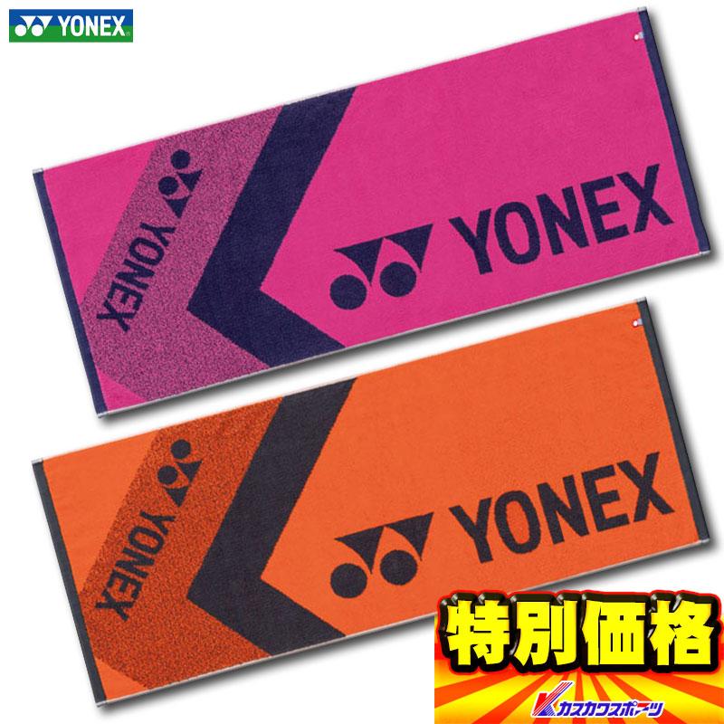 セール品 ヨネックス スポーツタオル 無料サンプルOK AC1061 全2色 SP0901