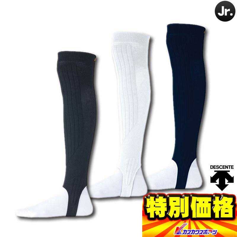 切長筒襪 powersox JC862 小可以可以 66%