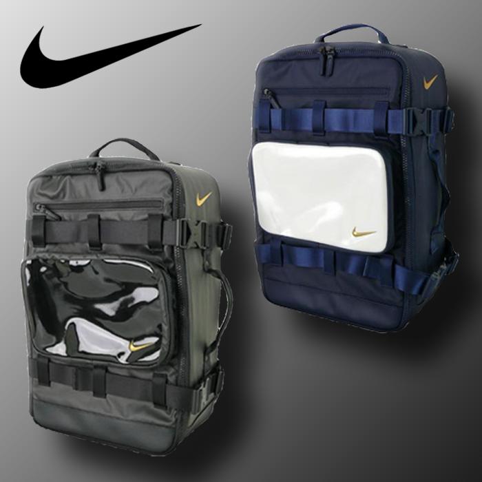 nike elite backpack 2014