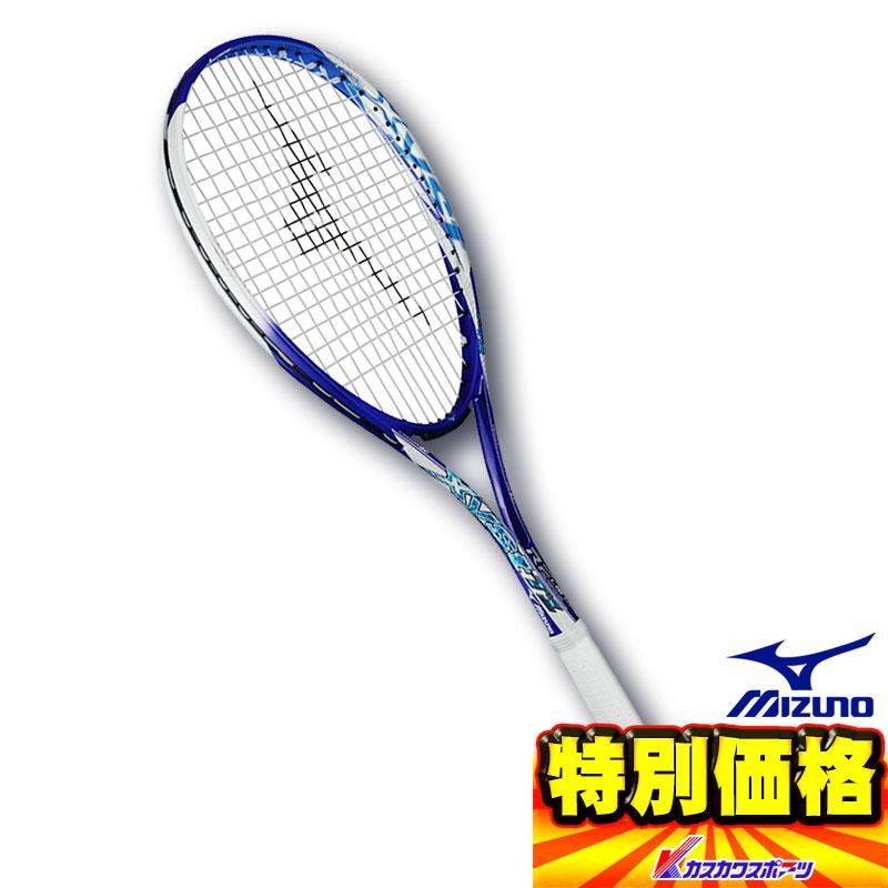 【送料無料】 45%OFF ミズノ(MIZUNO) ソフトテニスラケット ジストT1 Xyst T1 6TN42167