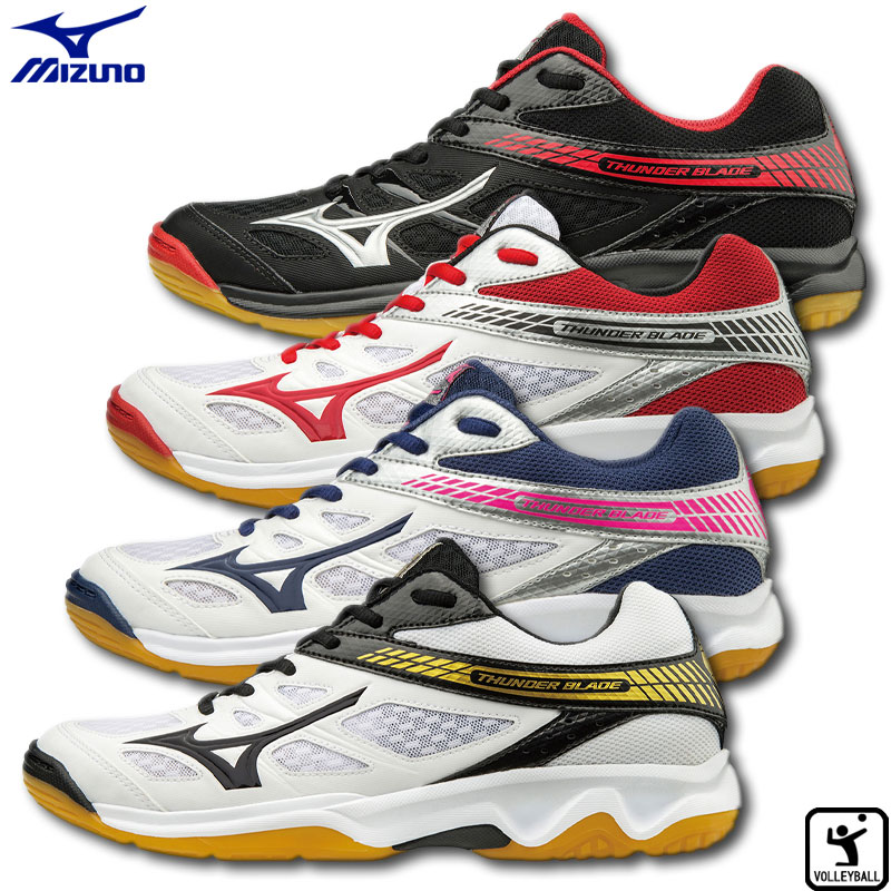 mizuno womens volleyball shoes size 8 x 1 junio argentina