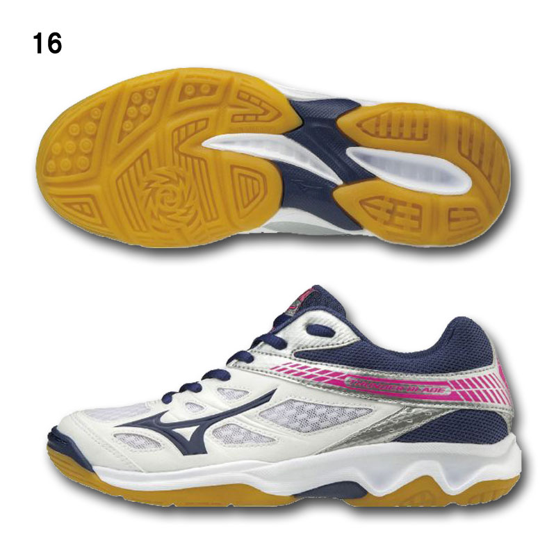 mizuno volleyball shoes jp 600