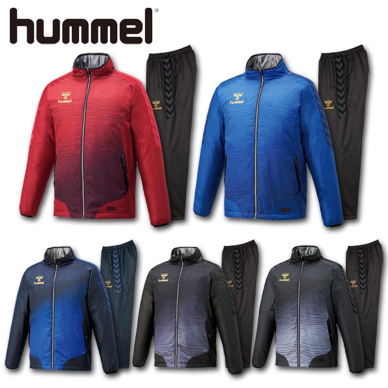 2018年モデル ヒュンメル UT-中綿 サーモジャケットxサーモパンツ 上下セット 5色 上:HAW2071 下:HAW3071