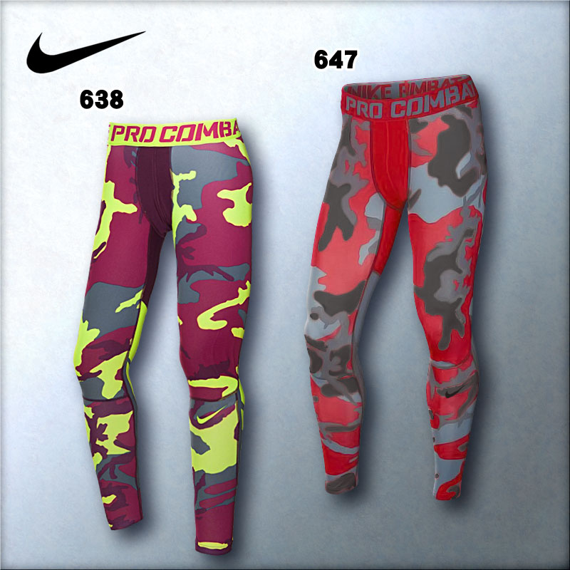 50% off NIKE Nike Pro combat HyperCool MAX compression Woodland Camo tights 658574