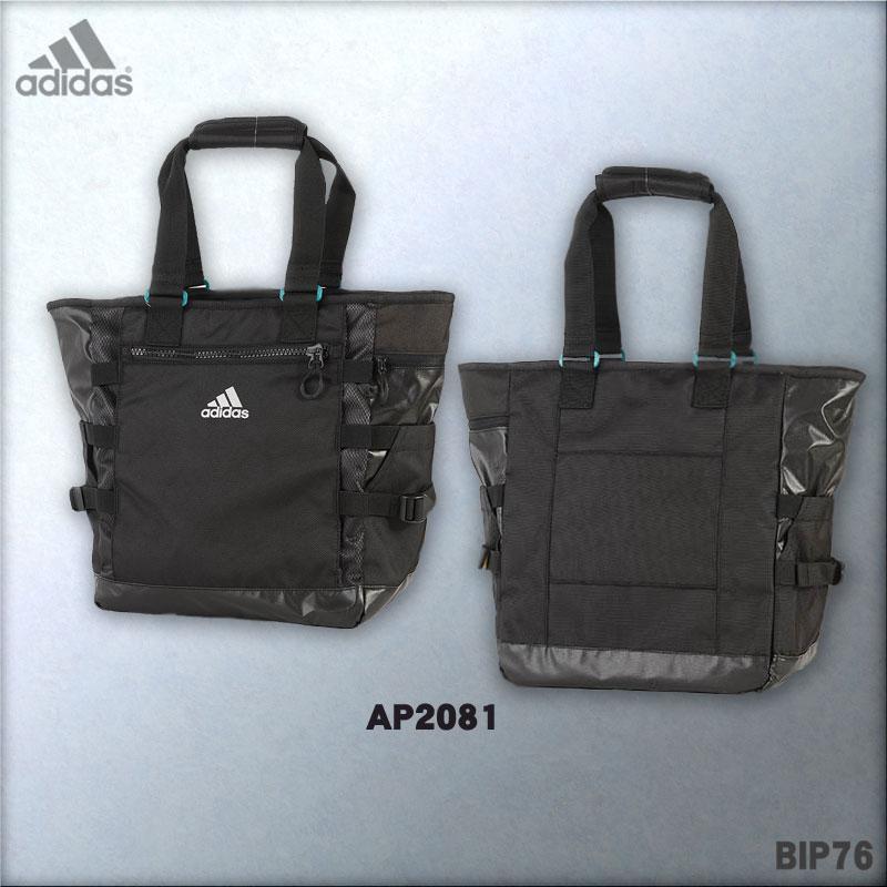 40 Off 2017 Model Adidas Ops Tote Bag Bip76 2 Color