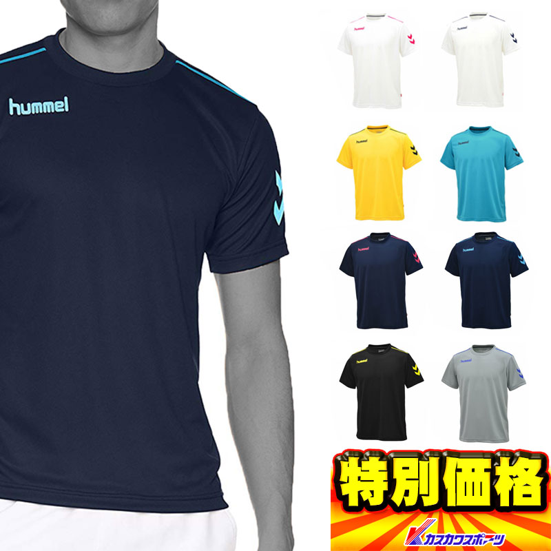 2020年2月度月間優良ショップ受賞 ヒュンメル サッカーウェア ワンポイント HAY2078 テレビで話題 新色 八色展開 ドライTシャツ 半袖