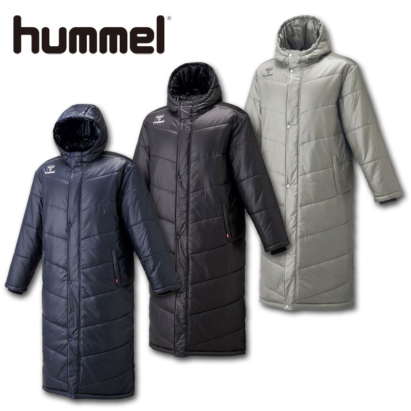 2018年モデル ヒュンメル 中綿ロングコート アウター バックプリント HAW8081 3色