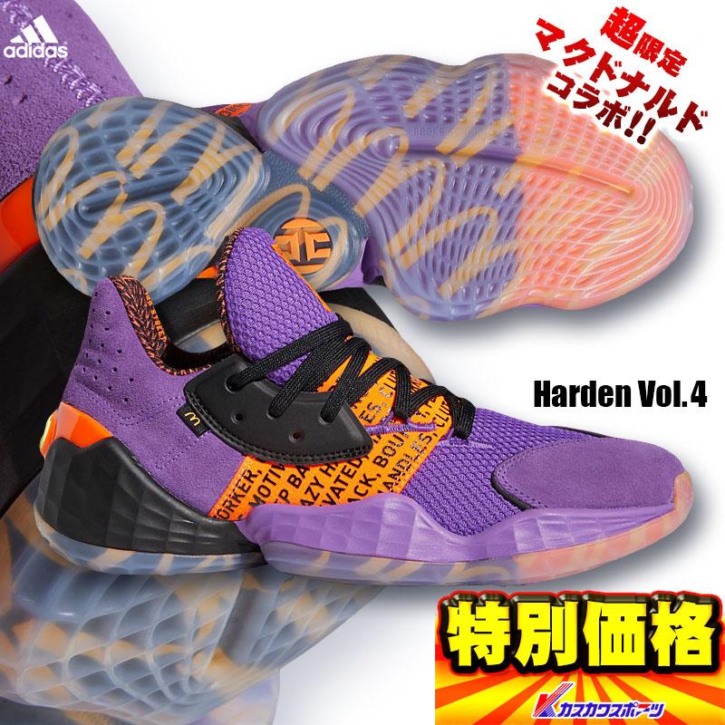 限定 アディダス adidas バスケットボールシューズ ハーデン 限定品 4 本物 McDon Harden マクドナルド Vol.