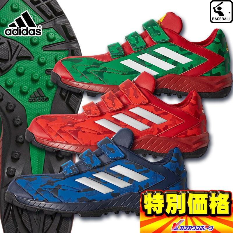 アディダス Adidas 野球用トレーニングシューズ アディピュアTRV CAMO柄 CQ1281 CQ1282 B75787