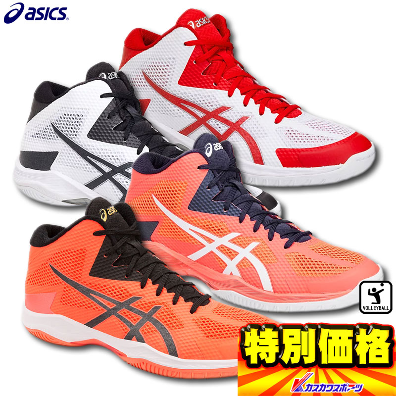 ASICS middle cut volleyball shoes V SWIFT FF MT TVR491 four colored development