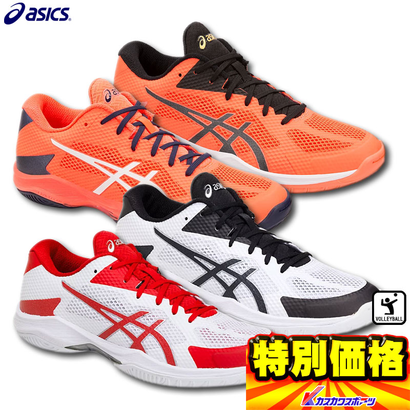 ASICS low frequency cut volleyball shoes V SWIFT FF TVR492 four colored development