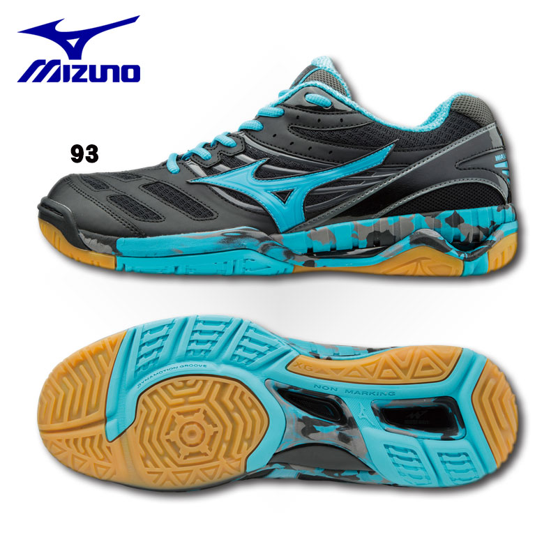 mizuno volleyball shoes 2017