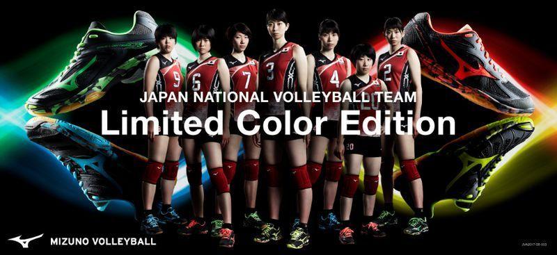 mizuno 2017 volleyball