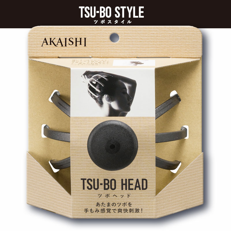 Stimulation refreshing at the key point of the key point head head for a hand fir tree sense! When is practiced the finger-pressure treatment, and move the key point of the head up and down, a scalp is stimulated; a head spa feeling! AKAISHI HB094