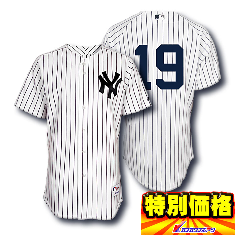 田中 将大 マー君 ヤンキース 試合用オーセンティックユニフォーム ホーム用(HOME)
