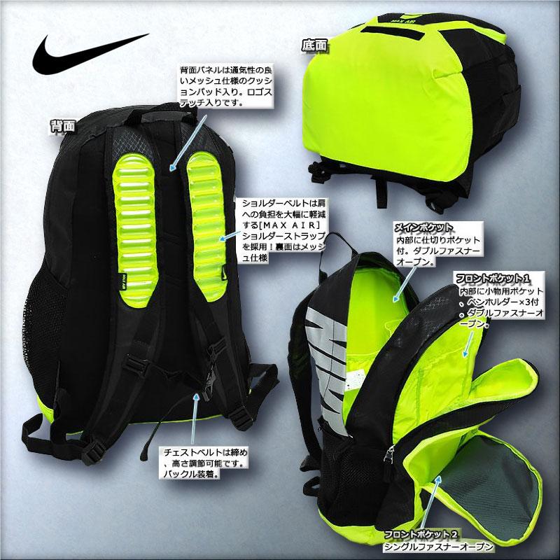 8c1dda7867 Kasukawa Yakyu Rakuten Ichiba Ten  2015 model Nike Nike backpack max ...