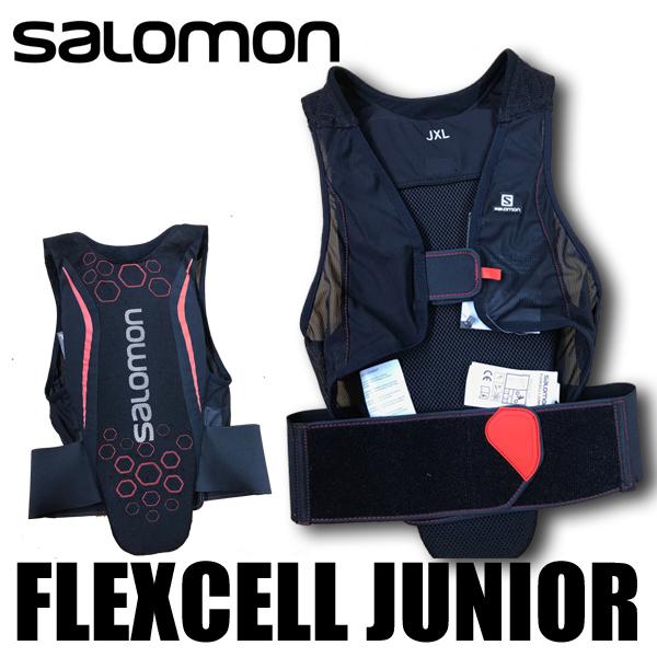 SALOMON サロモン スキープロテクター ジュニア バックプロテクター FLEXCELL JUNIOR