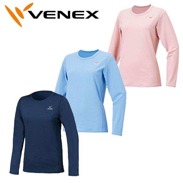 ベネクス スタンダードドライロングスリーブ レディース リラックスウェア VENEX