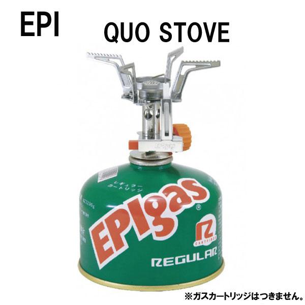 EPI QUO STOVE  【泊】:カスカワスポーツ店
