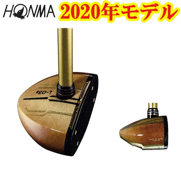【2020年NEWモデル】【予約品9月下旬頃発送予定】ホンマ 本間 HONMA パークゴルフクラブ L-03S