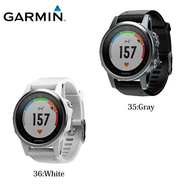 ガーミン fenix5 【Gray,White】 ランニング ウォッチ