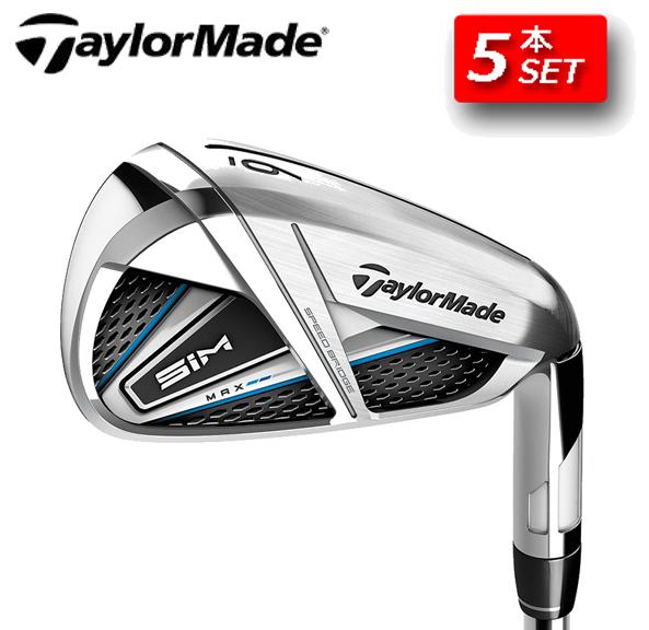 TaylorMade テーラーメイド SIM MAX IRONS シムマックスアイアン 5本セット(#6-9,PW)右用 TENSEI BLUE TM60カーボンシャフト ゴルフ