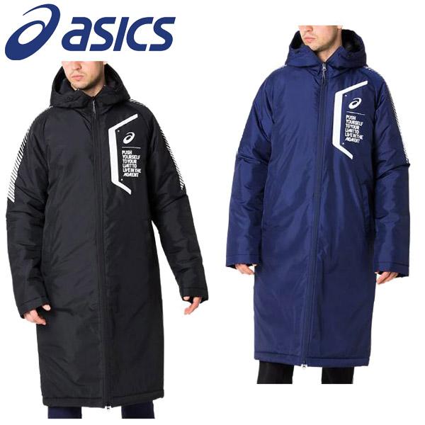 中綿ロングコート アシックス ランニング マラソン 陸上 winterwear