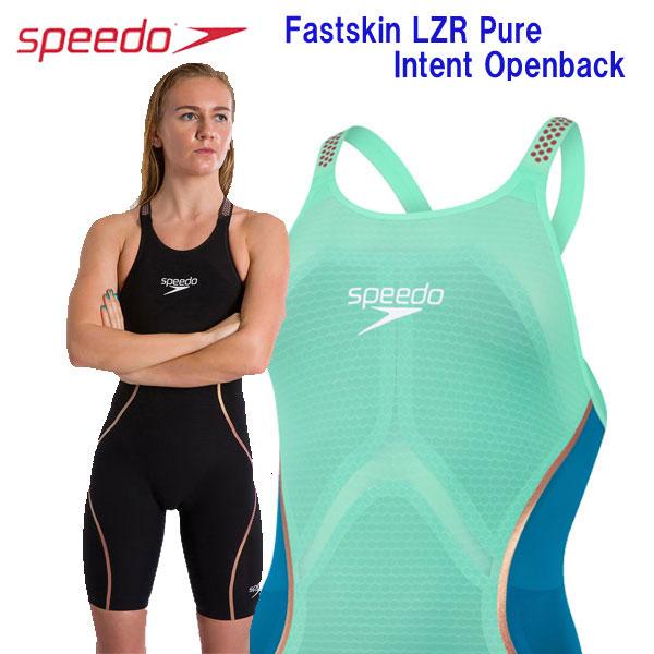 スピード ファストスキン レーザーピュアインテント オープンバックニースキン レディース SCW11901F【LZR Pure】 競泳水着 女性用 背開きタイプ スパッツ FINA承認 布帛    ポイント10倍