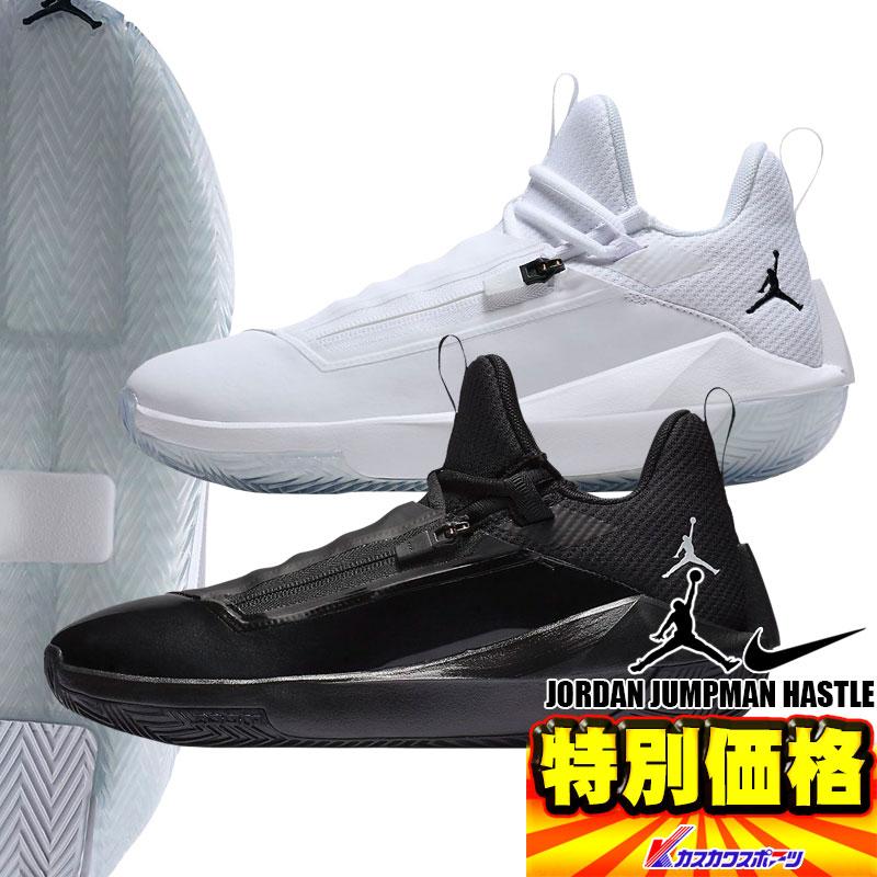 2845d0d936e 40%OFF Nike basketball shoes Jordan jump man hustle AQ0397 two colors  development ...