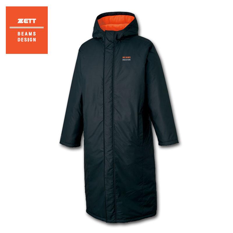【送料無料】ポイント10倍 BEAMS DESIGNがプロデュースしたゼットの中綿ロングコート BOWP392LC