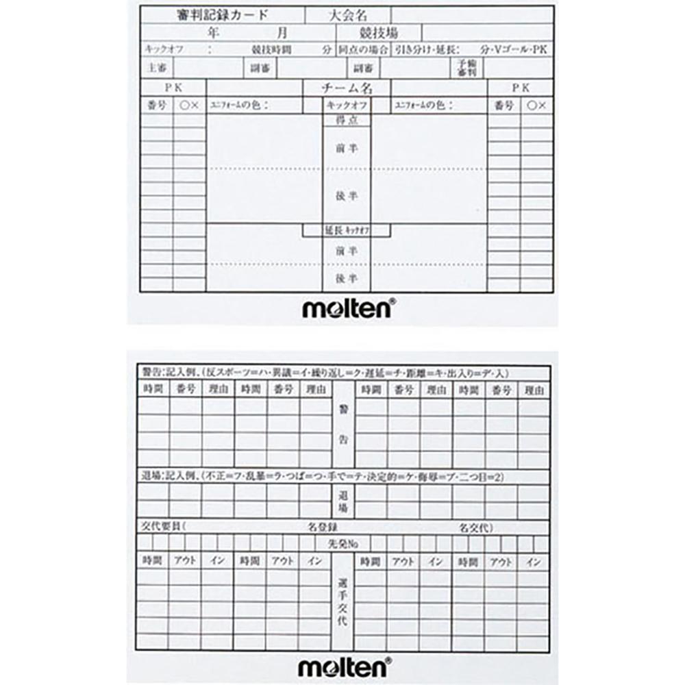2020年2月度月間優良ショップ受賞 モルテン 審判記録カード MRT-XFSN メンズ・ユニセックス