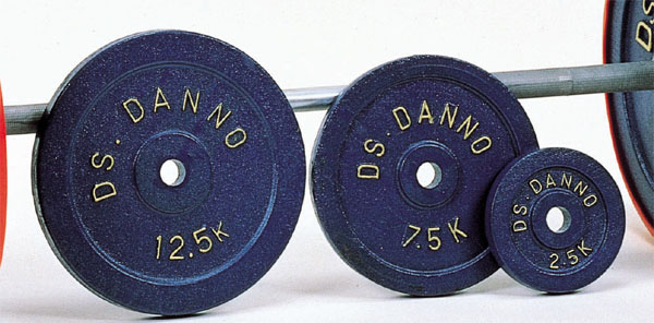 【激安大特価!】  B型プレート DNS-D628ダンノ B型プレート DNS-D628, 英国食器Burleigh扱い at-ema:16ad70fc --- konecti.dominiotemporario.com