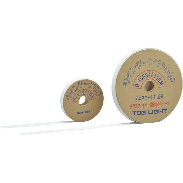トーエイライト ラインテープ50GF TOE-G1567