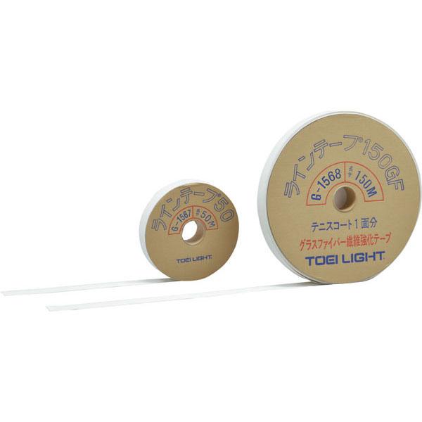 トーエイライト ラインテープ150GF TOE-G1568