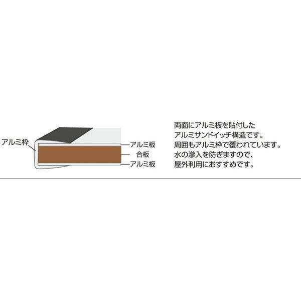 トーエイライト アルミJRバスケット板 TOE-B3959